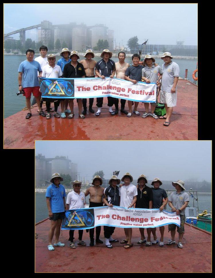 korea august challenge festival