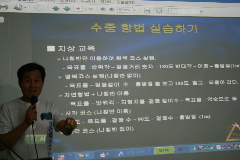 korea instructor trainer and instructor seminar