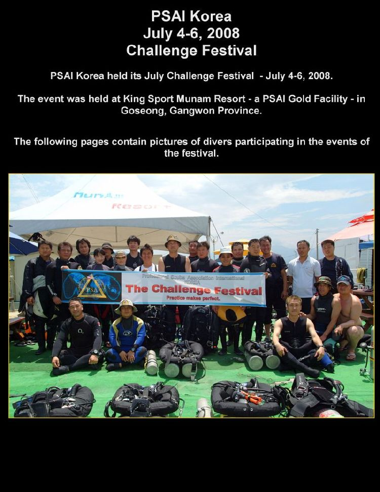korea july challenge festival