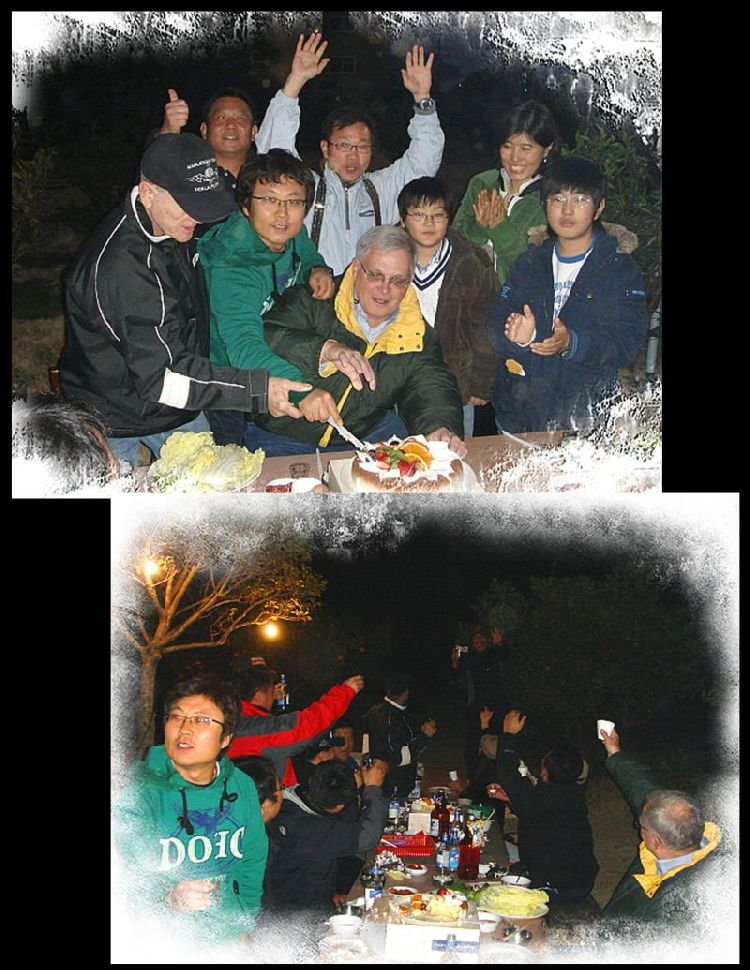 korea march 2008 news