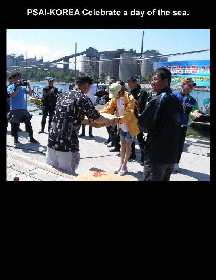 psai korea may 2007 news