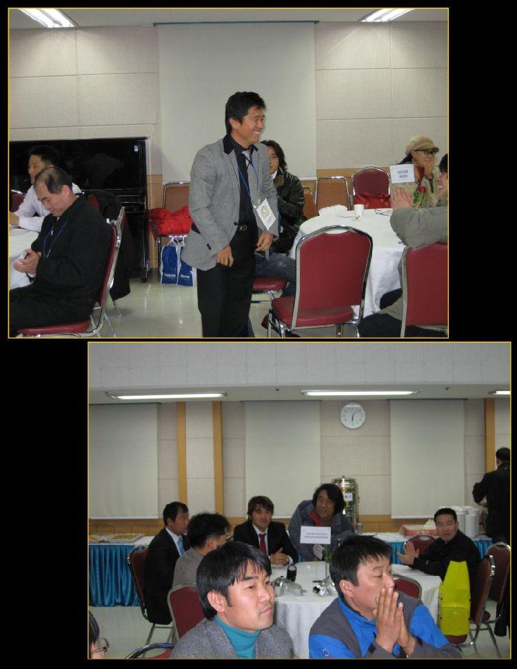 korea new year party 2009
