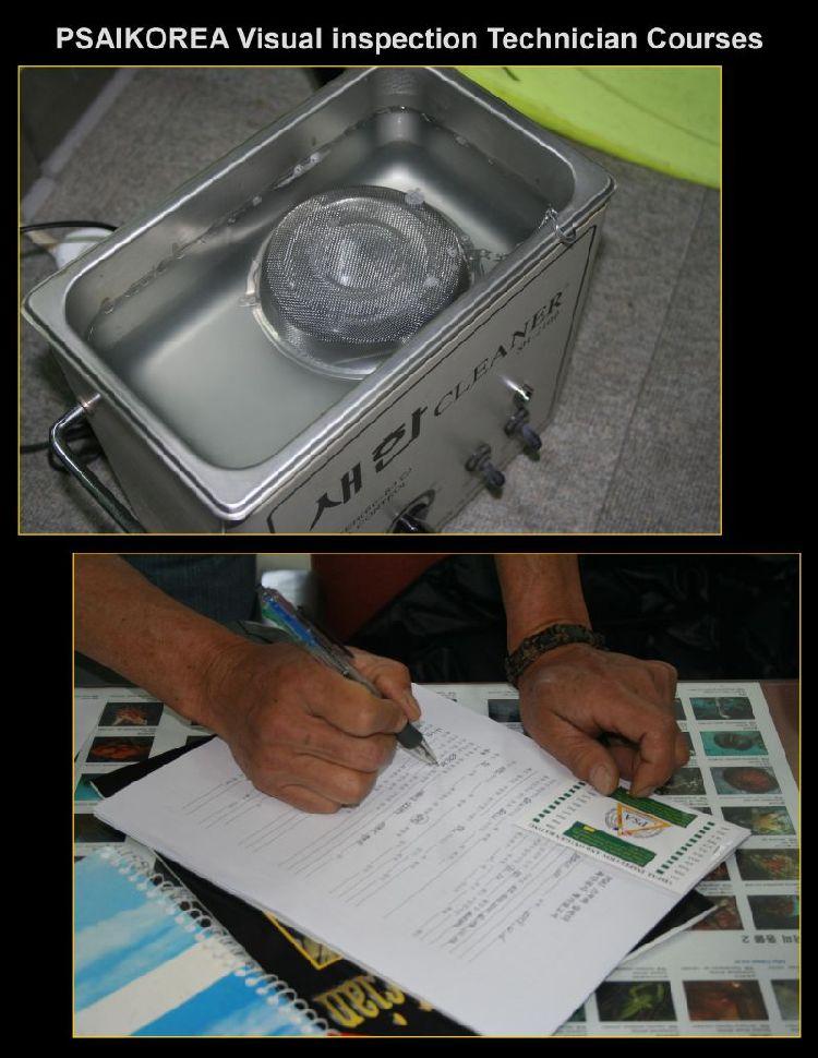 korea visual inspection course