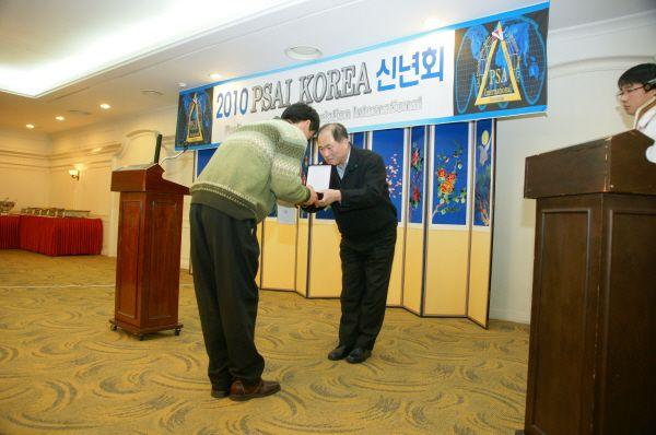 korea new year party 2010