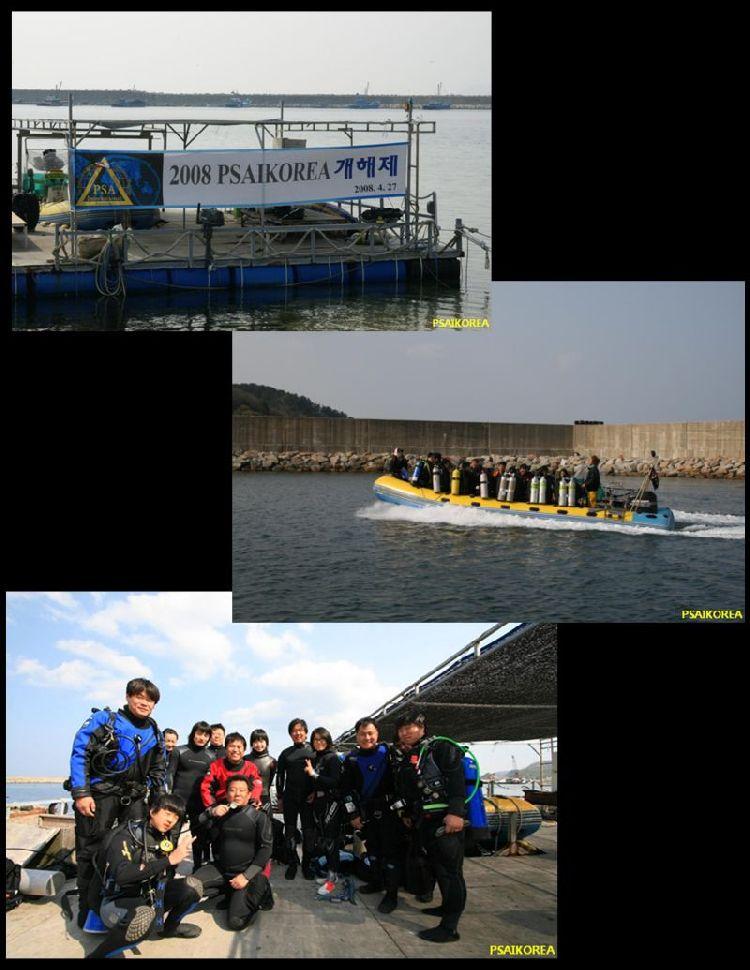 korea ceremony of the sea 2008
