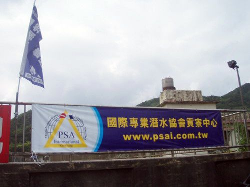 psai taiwan training center