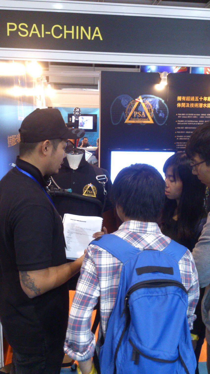 psai china at drt show in hong kong