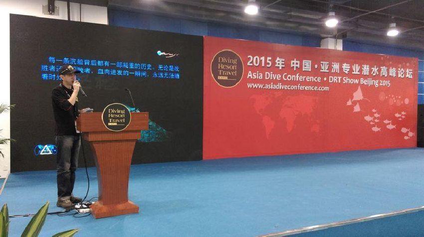 two drt shows in shanghai and beijing