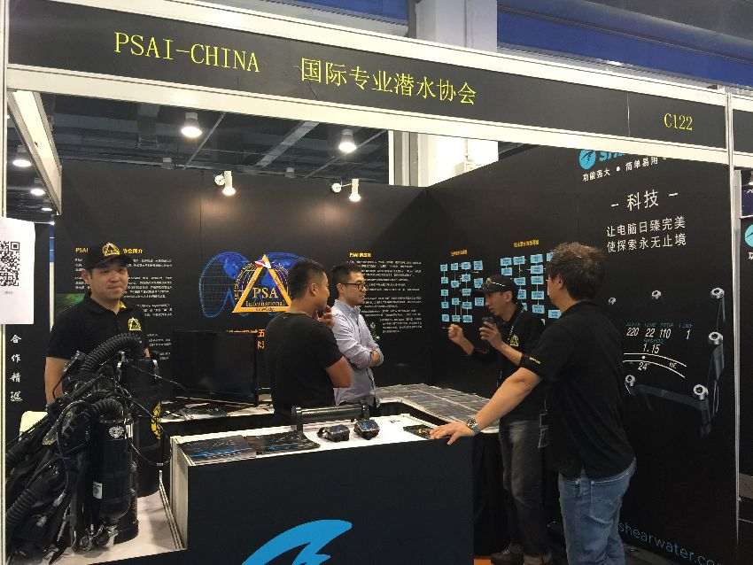 two drt shows at shanghai and beijing