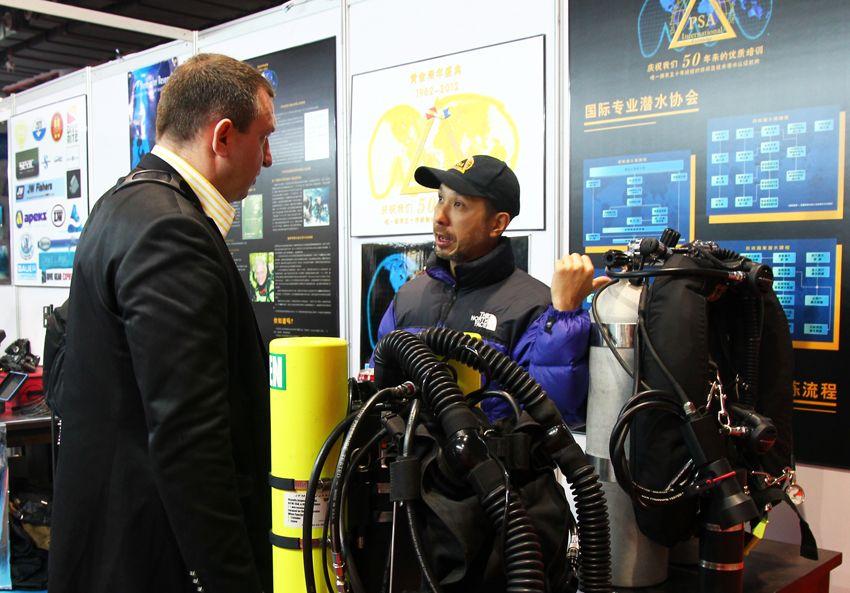 guangzhou dive show