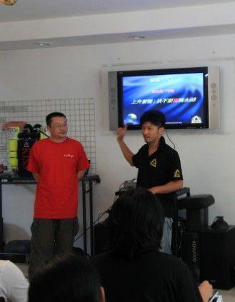 psai china instructor trainer workshop