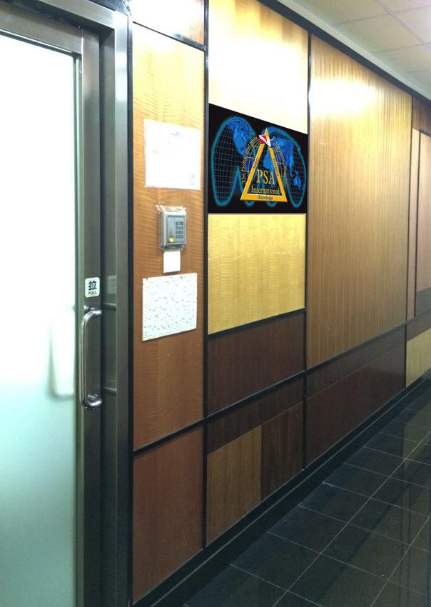 psai china headquarters office