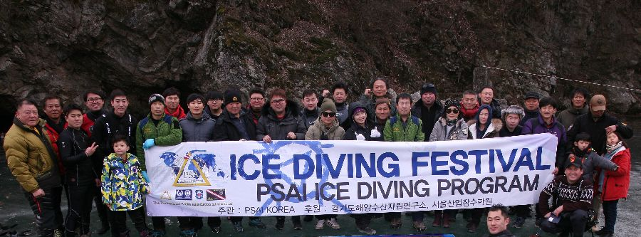 psai korea ice diving festival 2016