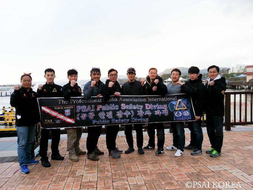 rok navy military police