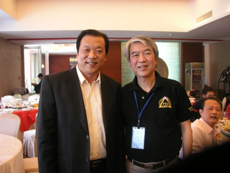 psai taiwan news