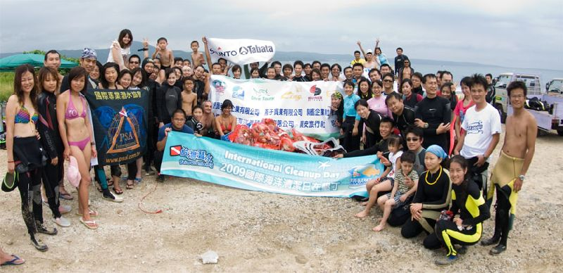 international cleaning ocean day