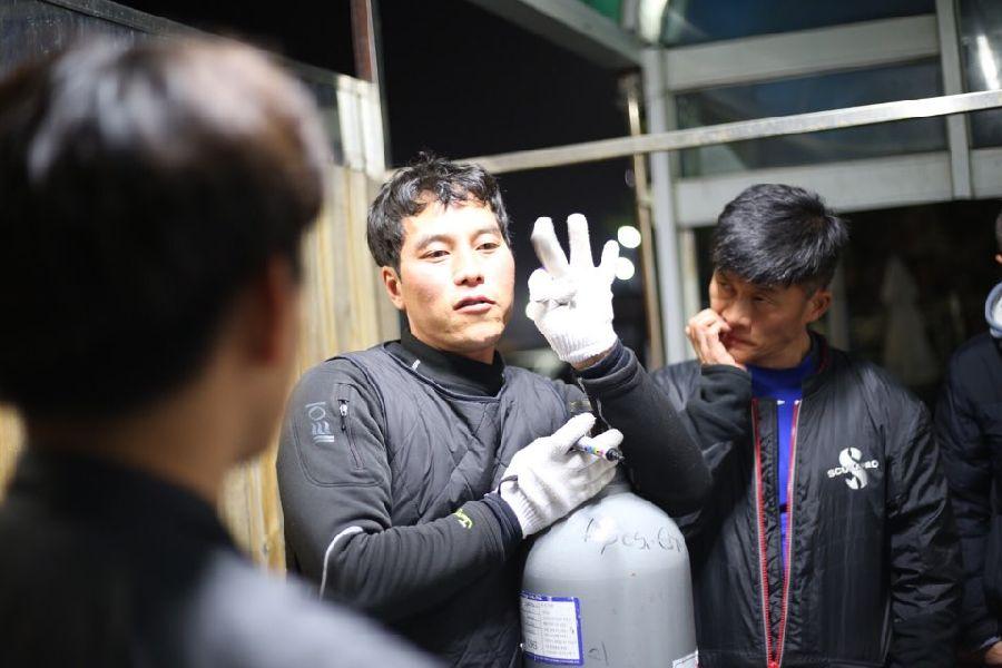 korean trimix course