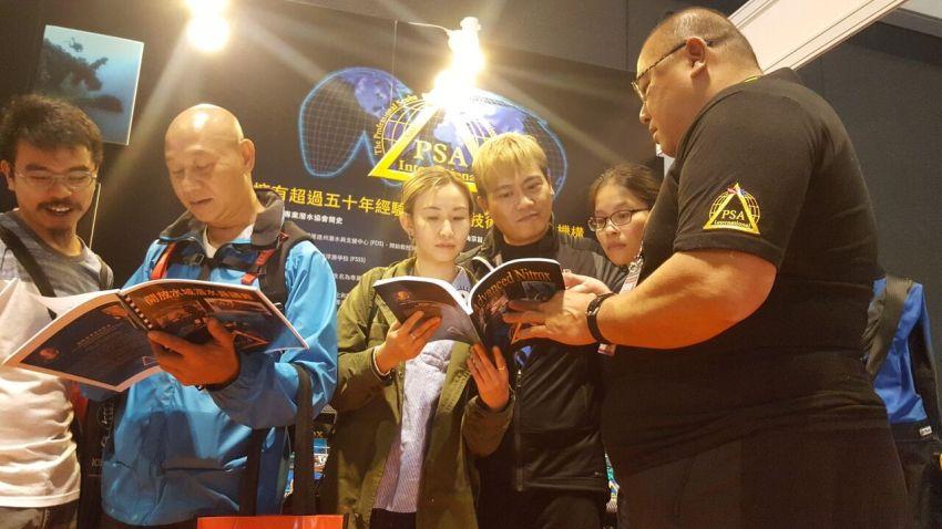 China DRT Show 2016