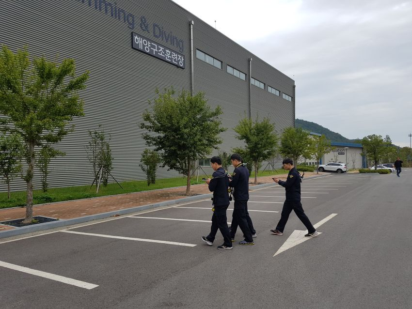 psai korea coast guard psd course