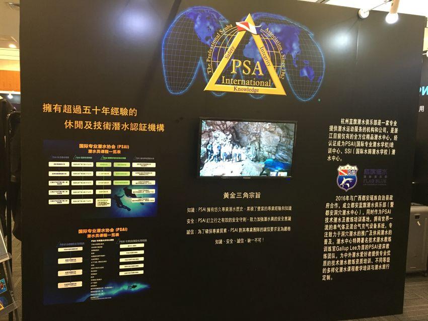 2017 Beijing DRT show