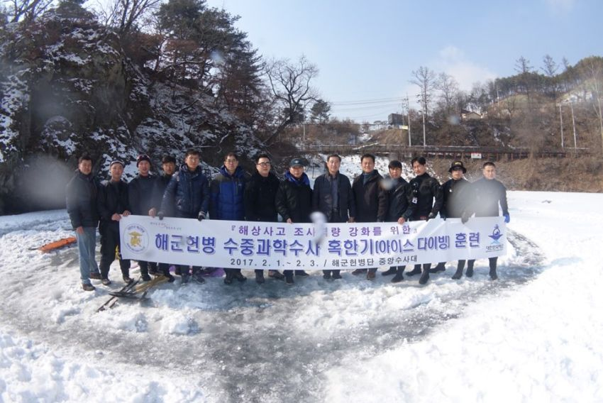 psai korea ice diving training