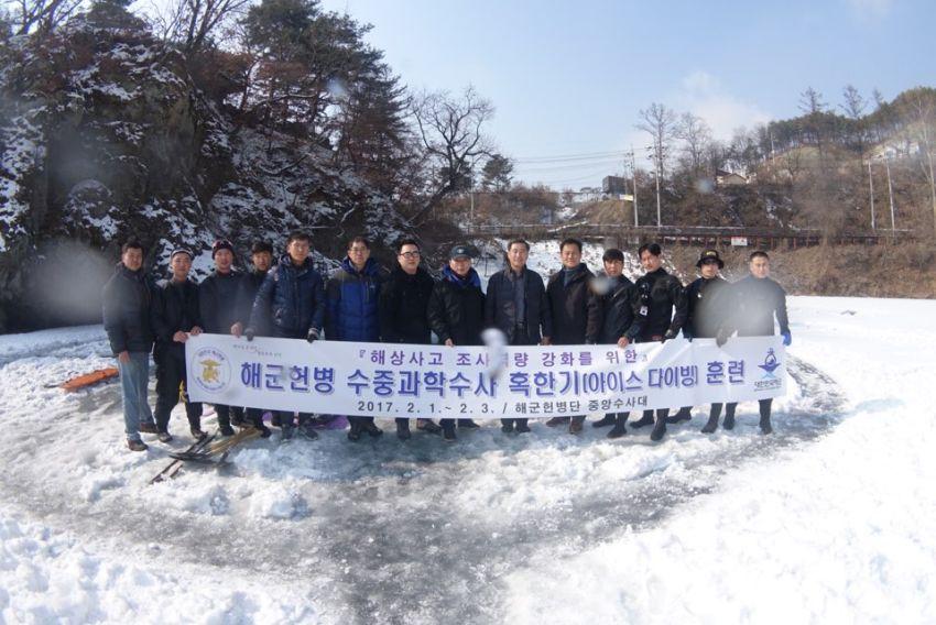 psai korea ice diving training