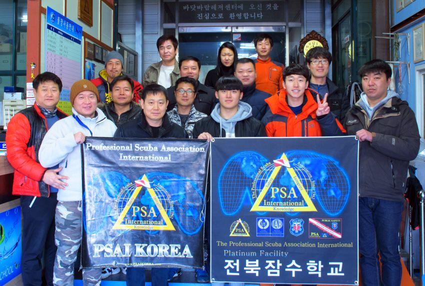 psai korea junbook jamsu academy