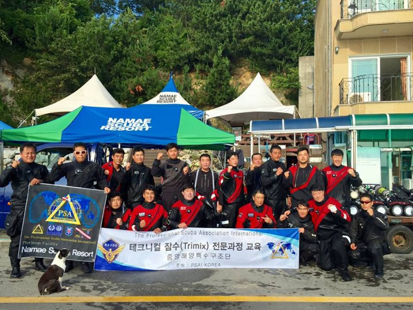 psai korea specual rescue unit