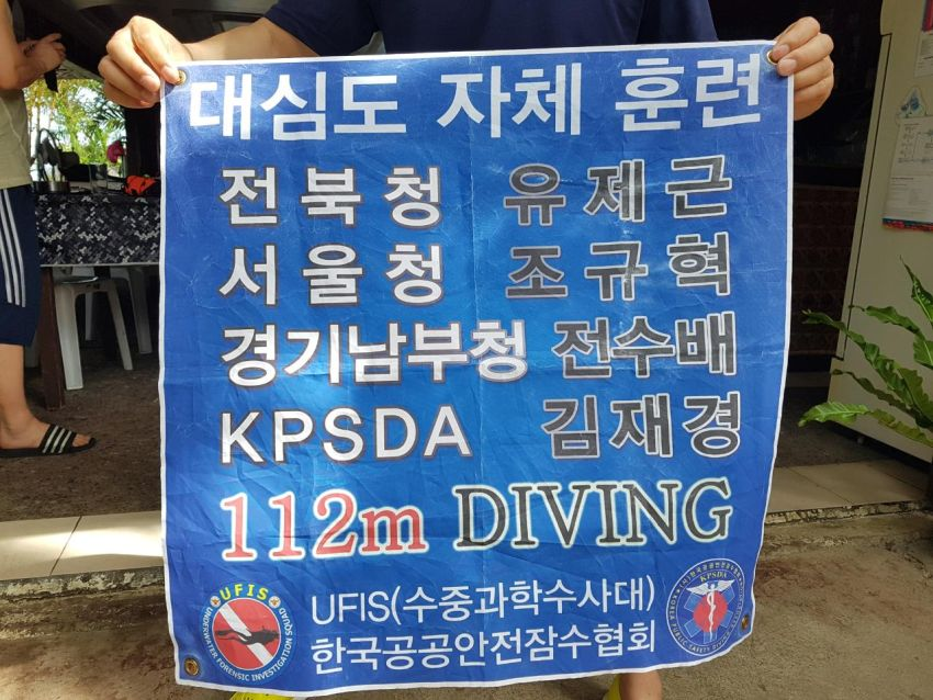 psai korea trimix level 3
