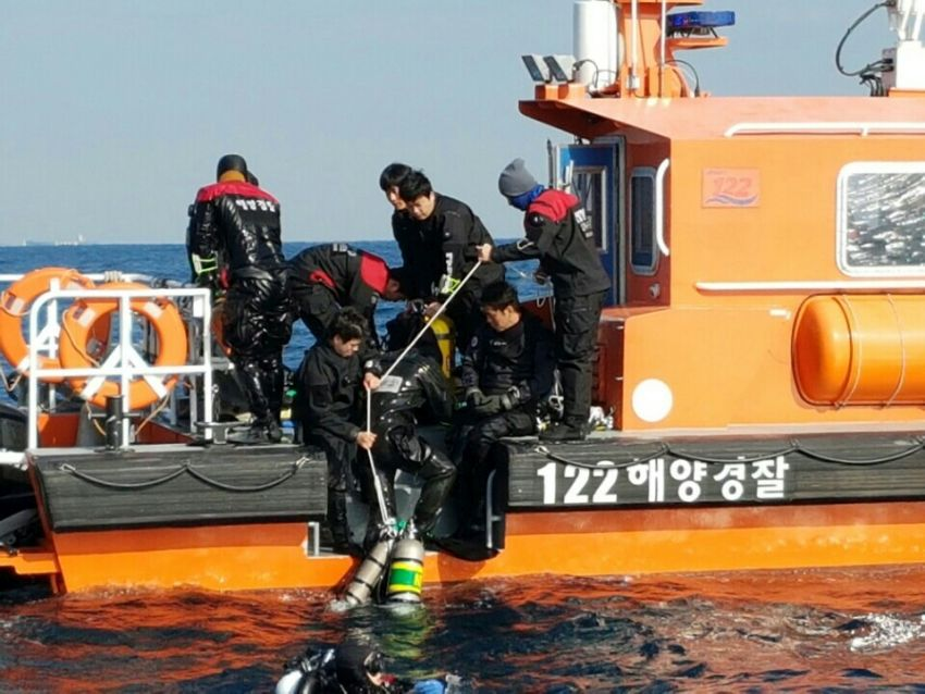 psai korea trimix diving course