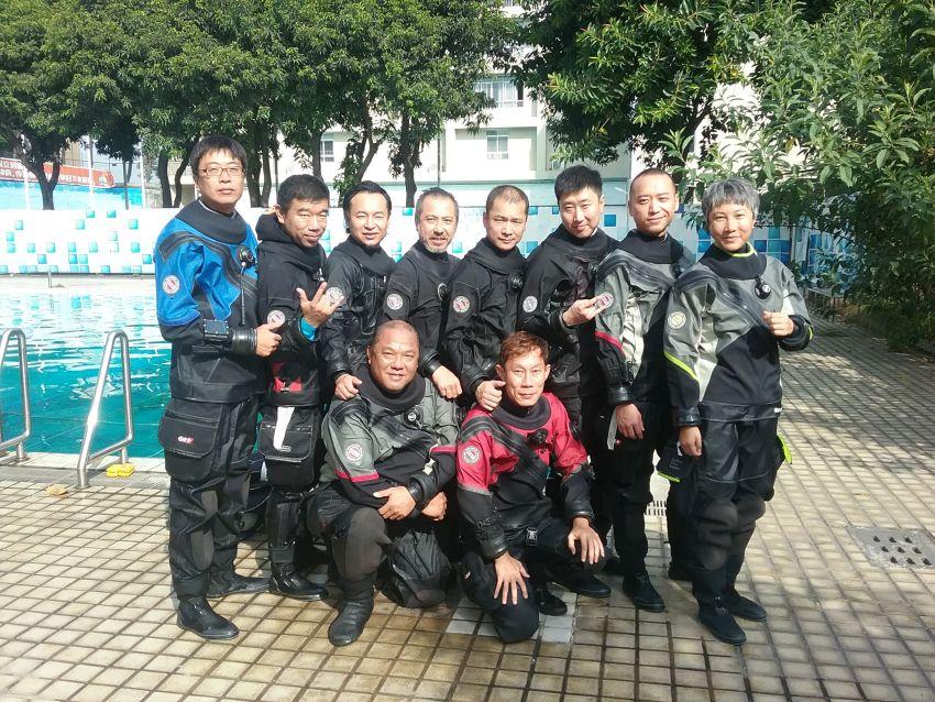 PSAI China SMART Program