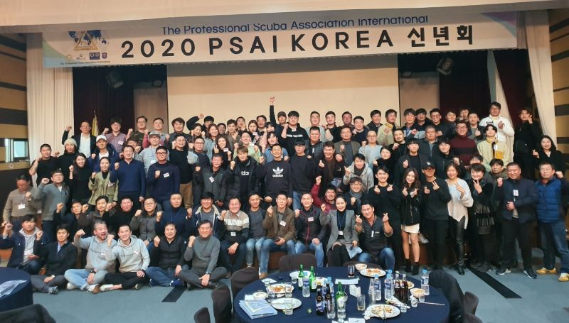 PSAI Korea Jan 2020 Seminar