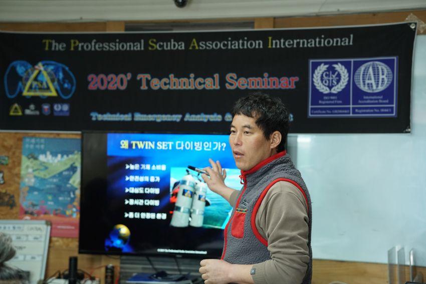 PSAI Korea Training 2020
